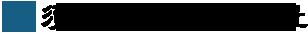 機械器具設置、溶接・空調設備、衛生設備の須田設備株式会社|群馬県桐生市